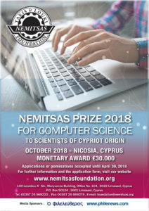 nemitsas-award-1
